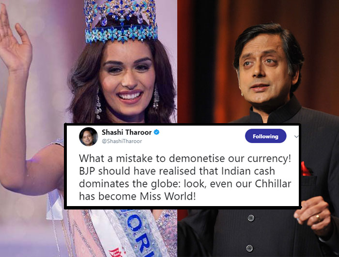 Miss World Manushi Chhillar takes Tharoor's tweet in jest