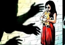 10 year girl raped chandigarh