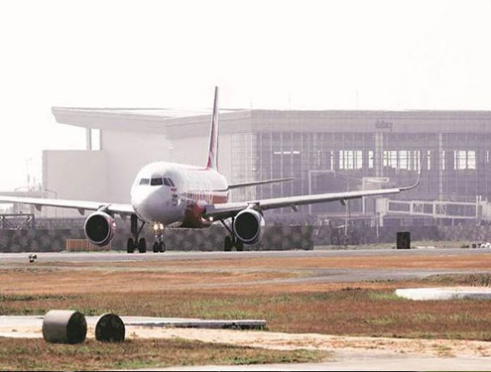 chandigarh airport closed