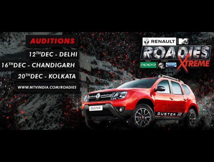 roadies chandigarh audition