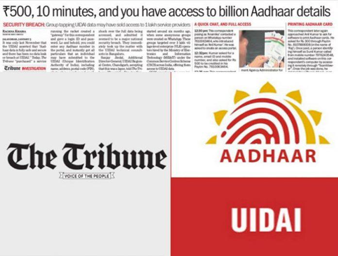 aadhaar-tribune