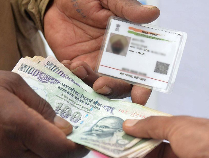 Access to entire Aadhaar database on sale for just Rs 500