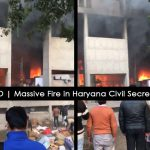 haryana civil secretariat fire
