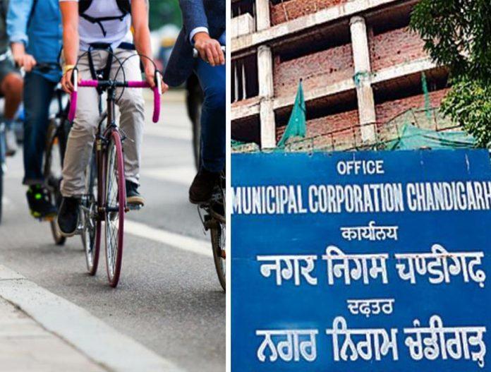 mc-chandigarh cycling