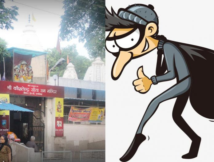 temple robbery chandigarh