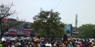 naked-protest mohali